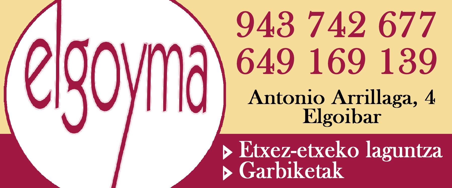 Elgoyma2017-1